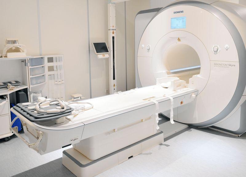 Poziv potencijalnim ponuđačima: MRI uređaj